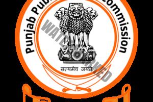 PUNJAB PUBLIC SERVICE COMMISSION ANSWER KEY